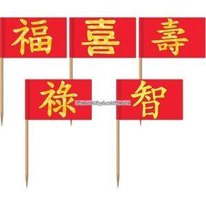 Kinesiskt nyår - tandpetare