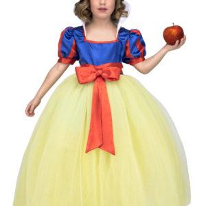 Prinsessklänning Barn (5-6 år)