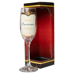 Champagneglas, bonuspappa